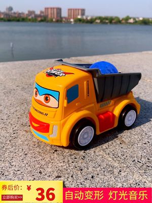 Electric universal cartoon engineering vehicle automatic deformation car robot light music children boy girl toy