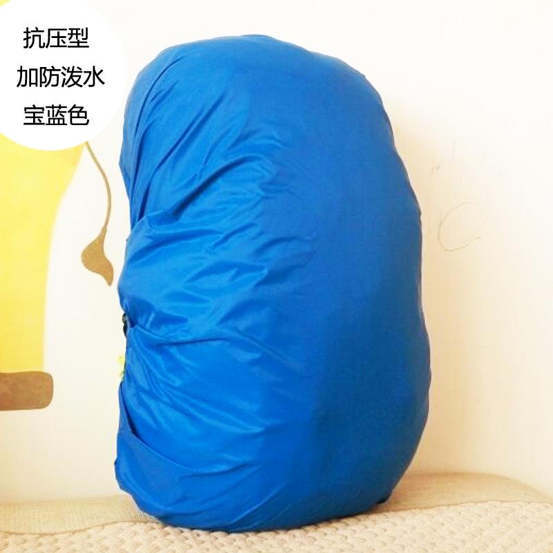 Цвет: Тип сжатия Королевский синий