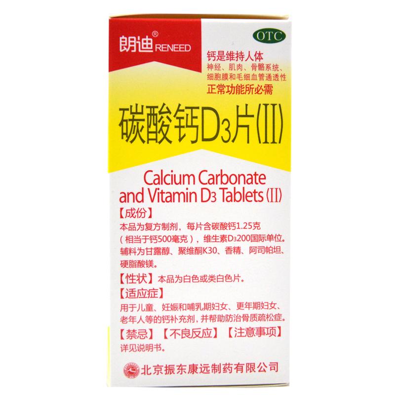 34+ Calcium carbonate dose for osteoporosis info