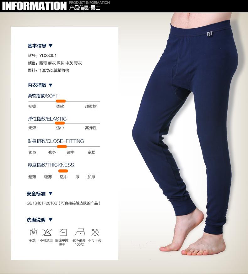 Pantalon collant Moyen-âge YD8001 en coton - Ref 752002 Image 15