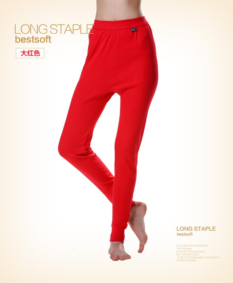 Pantalon collant Moyen-âge YD8001 en coton - Ref 752002 Image 27