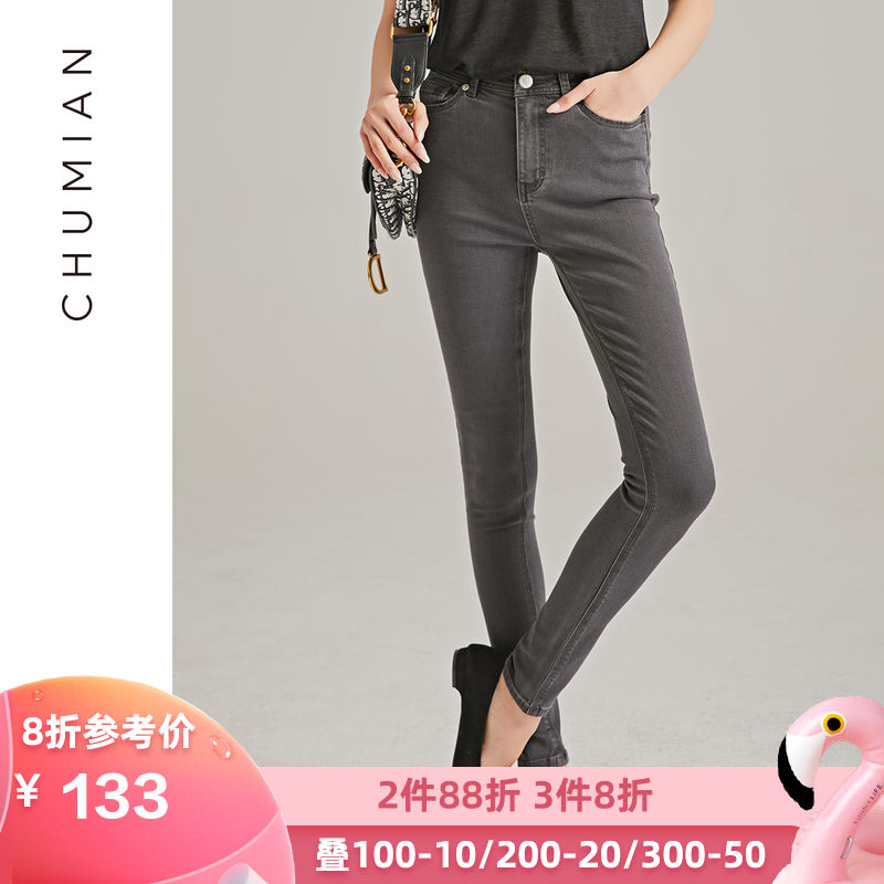 First cotton base black gray pencil pants female 2019 new stretch slim jeans feet pants trousers