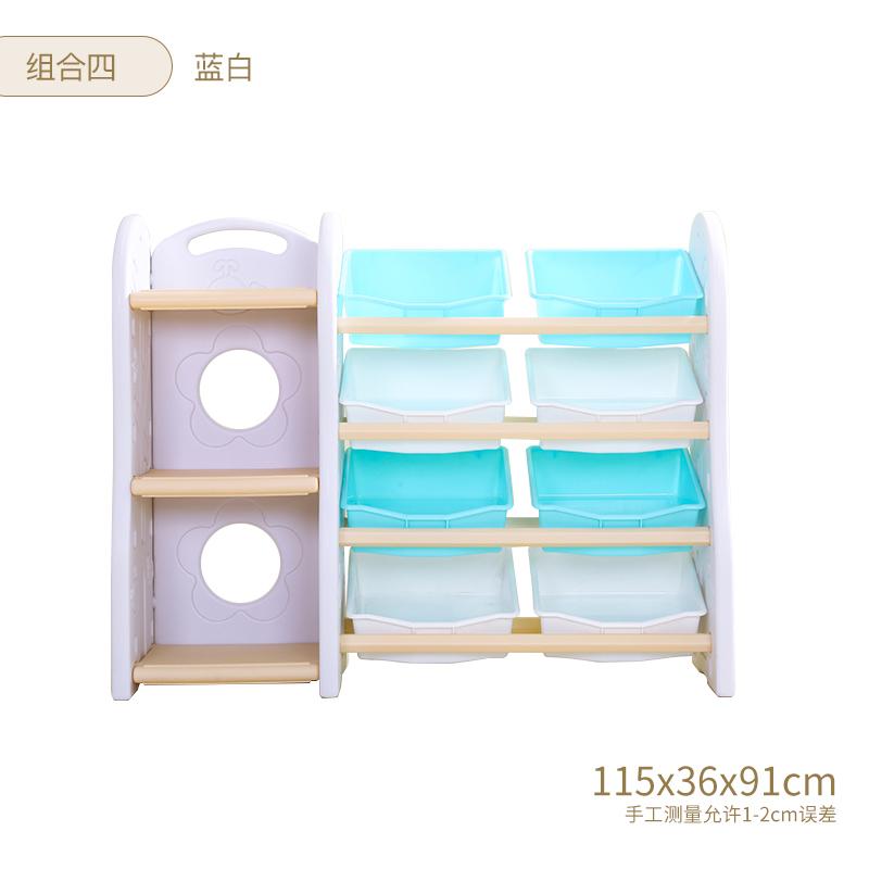 Синий белый Комбинация 4