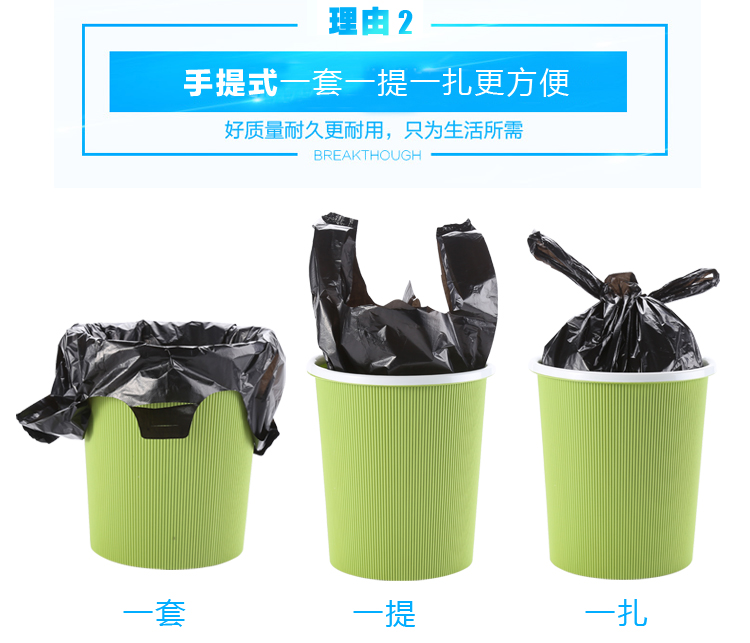 Garbage Bag Portable Household Large Size Thick Vest Style ma jia dai  Medium Black Plastic Bags