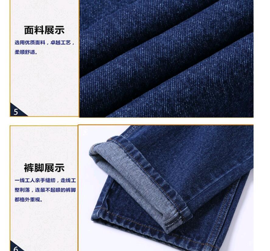 Dày mặc kháng denim làm việc quần cotton quần áo hàn để làm việc lao động bảo hiểm lao động quần sửa chữa máy quần áo nam