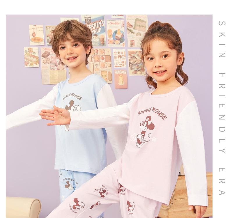 三枪 迪士尼系列 100%精梳纯棉家居服内衣套装 图24