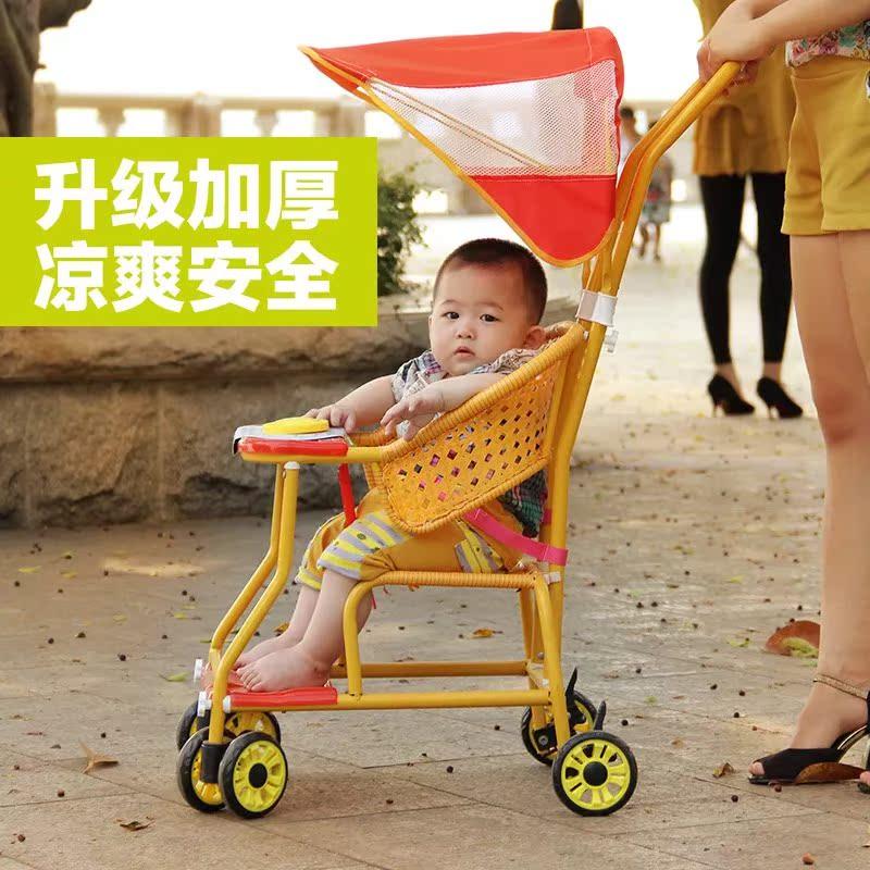外婆桥清凉婴幼儿宝宝儿童夏天仿藤音乐盒轻便四轮万向轮手推车