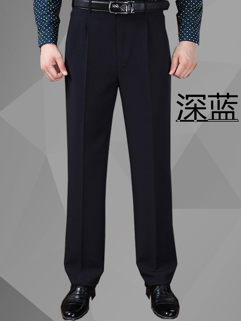 Mùa hè mỏng nam trung niên quần cao eo lỏng đôi xếp li phù hợp với quần nam mùa hè miễn phí hot straight quần dài