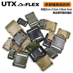 UTX Duraflex invisible buckle adjustment unilateral bag buckle plastic steel backpack buckle high strength steel buckle