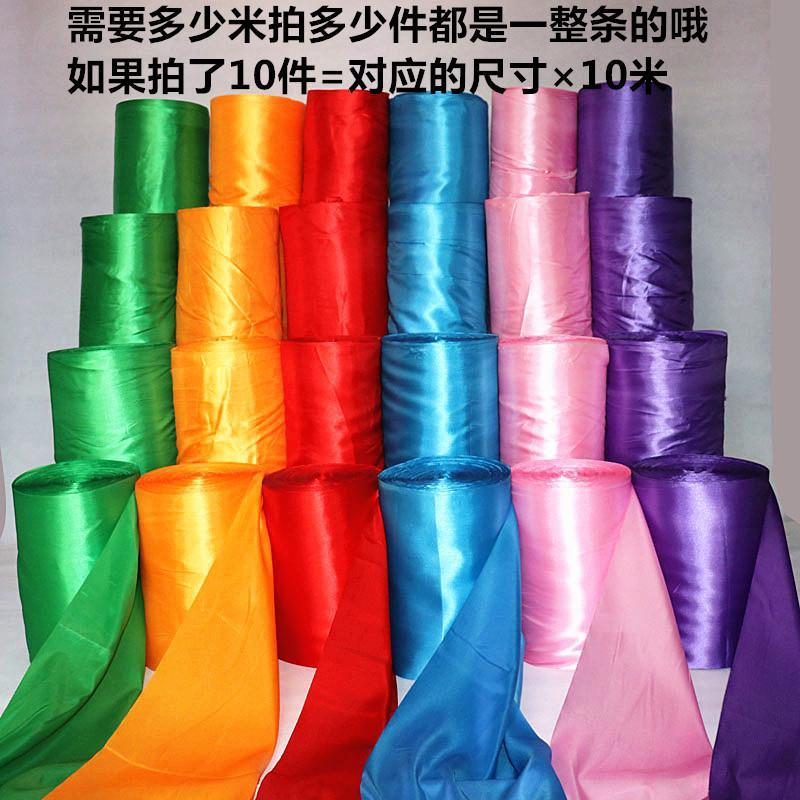 1e5c864f4725 Dance Performance red satin fabric pink purple lake blue gold yellow green  Buddhist temple fabric loose cut