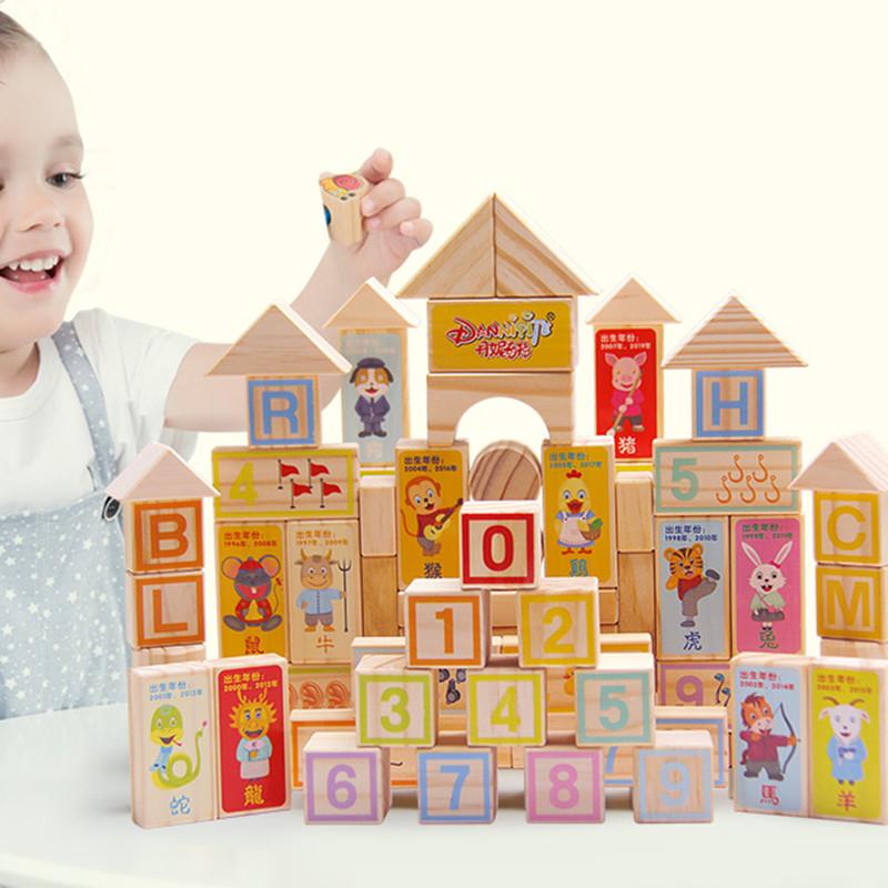 兒童早教益智玩具3-6周歲1-2歲寶寶木制拼圖拼板男孩女孩拼裝積木
