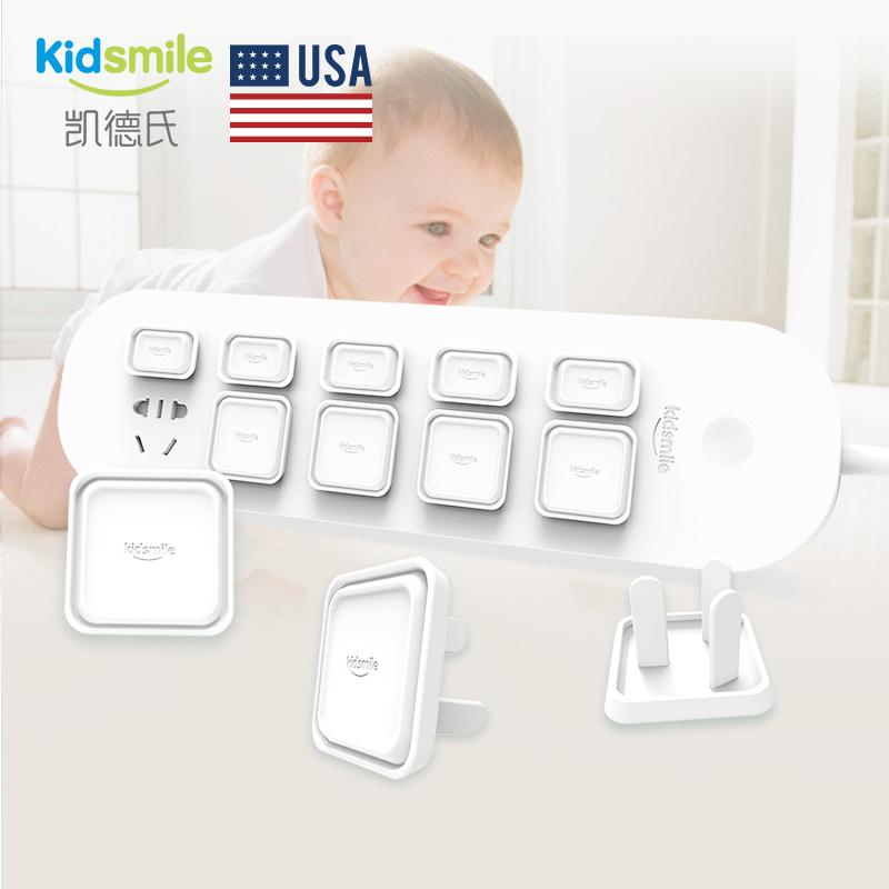插座保护套儿童防触电保护盖宝宝插头防护盖婴儿插孔电源安全孔塞