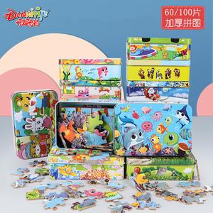 儿童60/100片木质铁盒拼图幼儿园早教益智玩具3-6岁拼装积木盒装