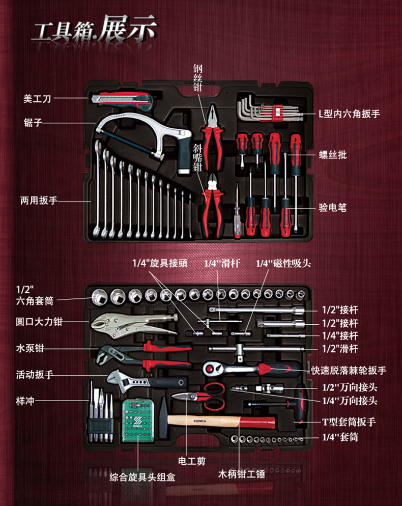 Buy Taiwan SENECA  wrench set motor repair household multi-functional hardware combination suit tools cheap