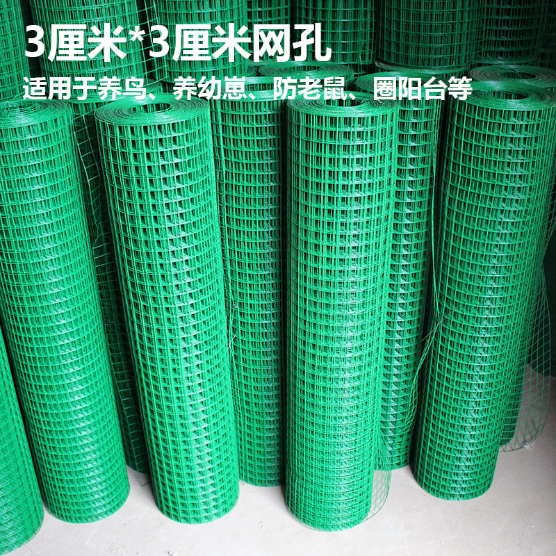 USD 5.22] Huang Han small hole hard plastic barbed wire fence fence ...