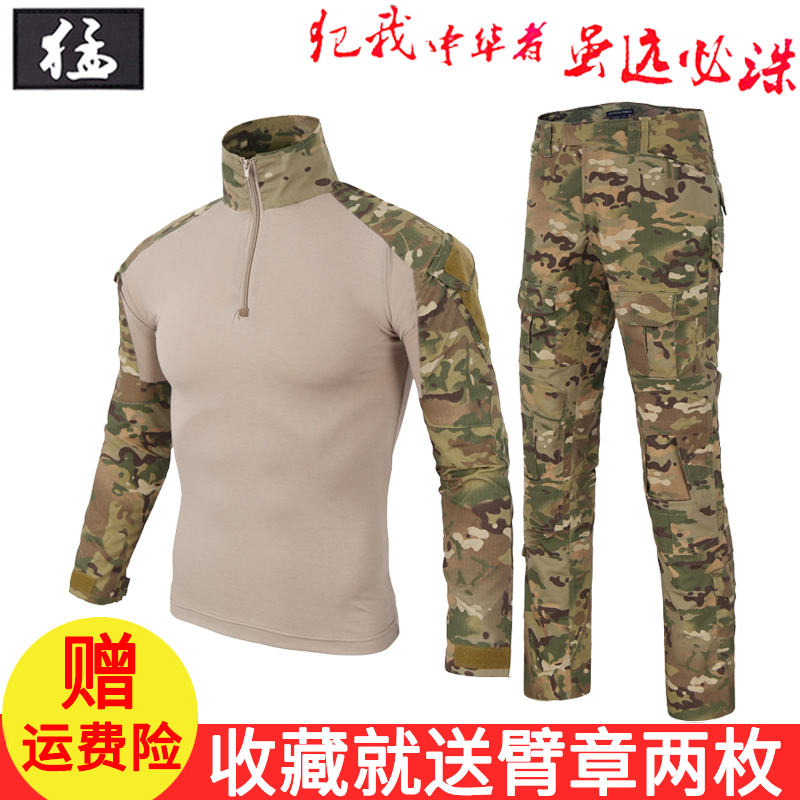 War Wolf 2 Special Forces camouflage suit men fire Phoenix army fans tactical long-sleeve military uniform field training frog uniform