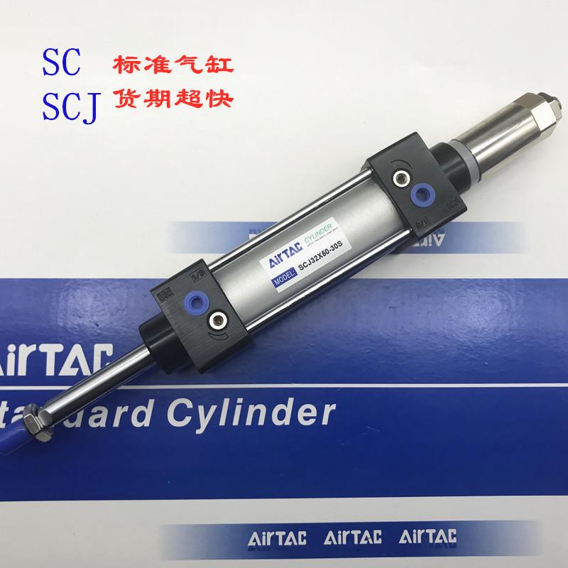 亚德客SC可调行程气缸SCJ160X25X50X75X100-15-20-25-40-60-80S