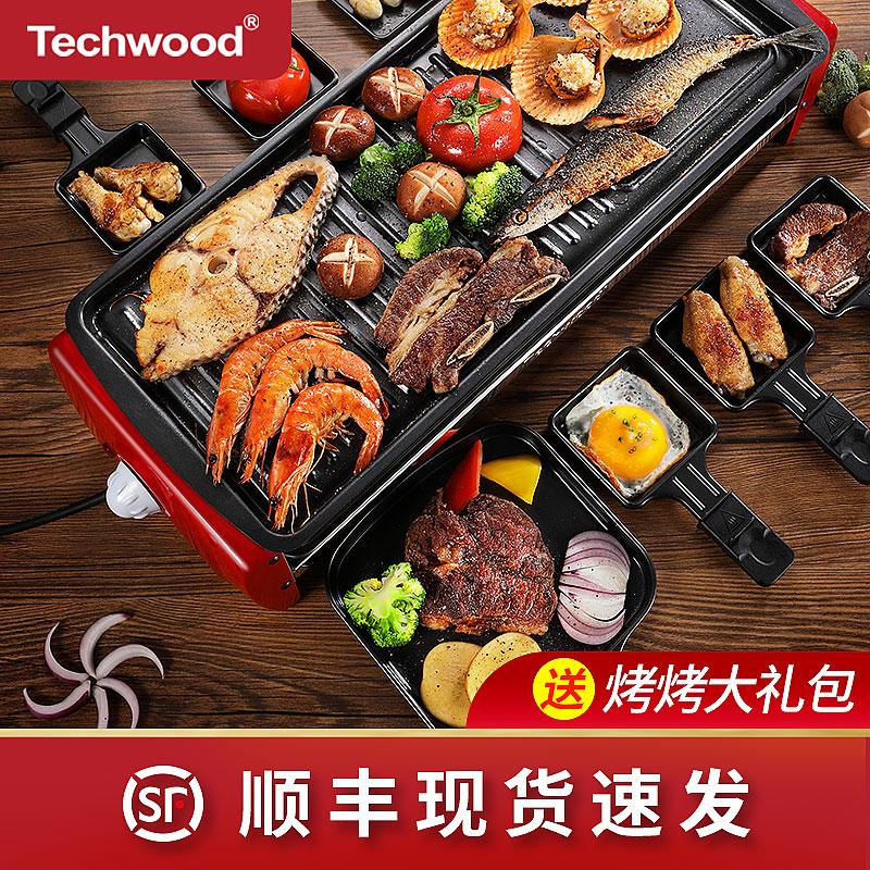 韩式烧烤炉家用无烟多功能室内电烤盘不粘烤串铁板烧烤肉锅烧烤架