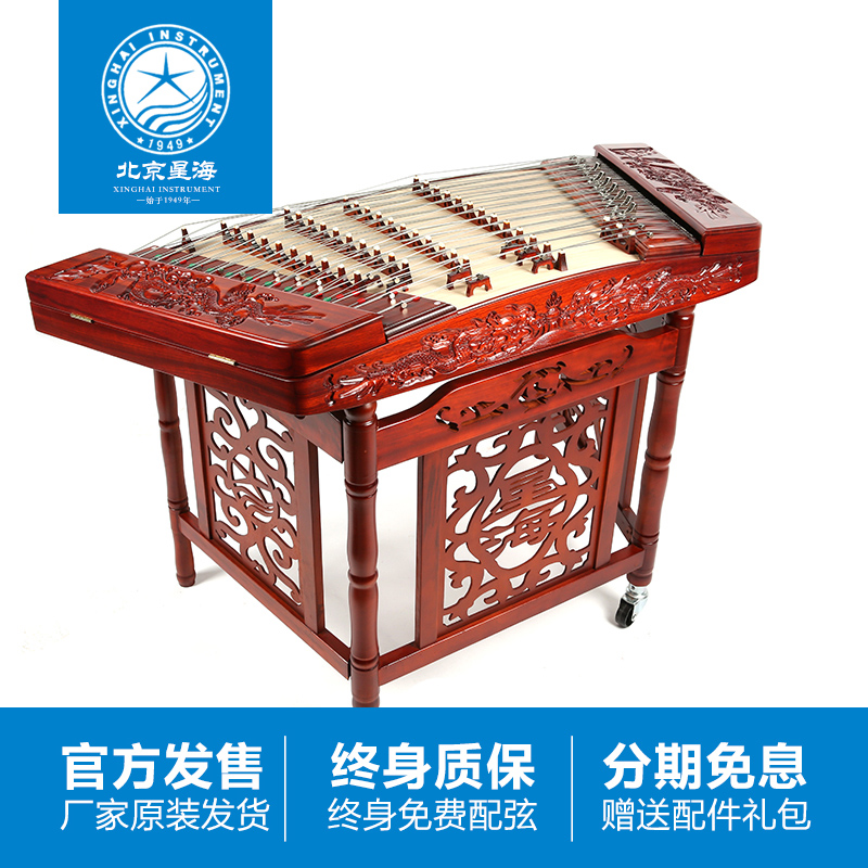 Xinghai 402 dulcimer rosewood dragon dulcimer 8622M L красный Деревянная резьба по дереву, играющая на национальном музыкальном инструменте Янцин
