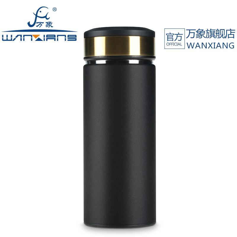 万象保温杯 男士双层办公杯大容量带过滤茶杯礼盒装550ML/H22L