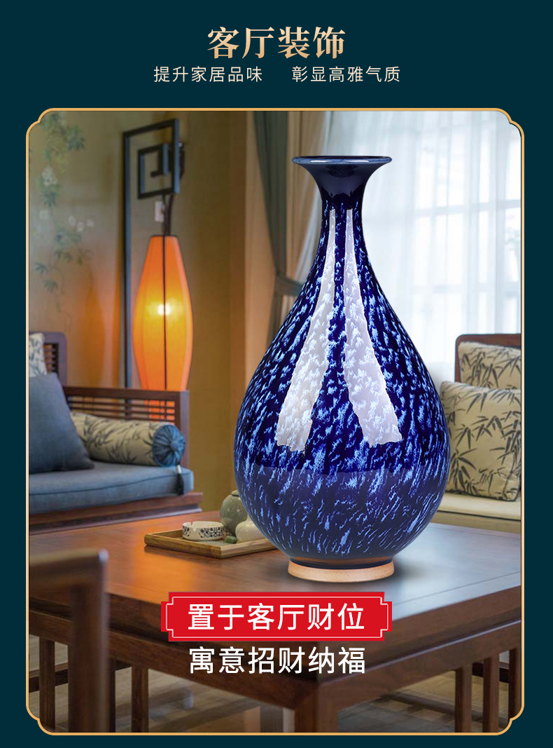 Jingdezhen ceramics vase Chinese style household flower arrangement sitting room variable jun mei bottles of TV ark, office furnishing articles