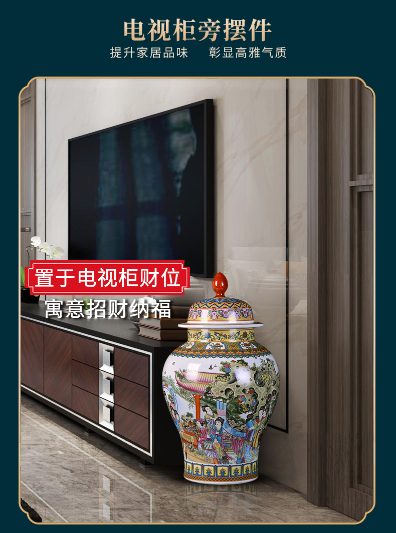 Jingdezhen ceramics high - capacity storage tank archaize general pot home living room TV cabinet decoration as furnishing articles