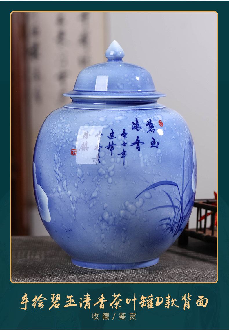 Blue and white porcelain of jingdezhen ceramic tea Chinese tea pot with cover seal storage jar decorations furnishing articles
