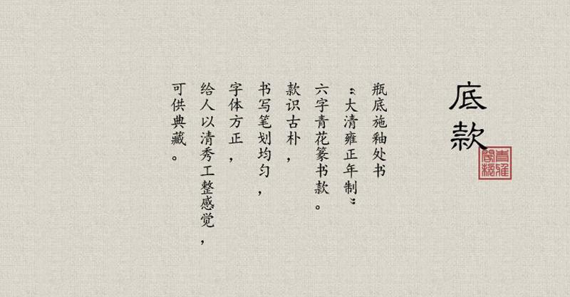 帝蘭軒青花_09.jpg