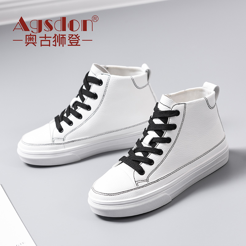 Small white shoe female winter 2018 new casual high shoe Korean version Hundred Foundation Net Red Student women's shoes tide shoe winter