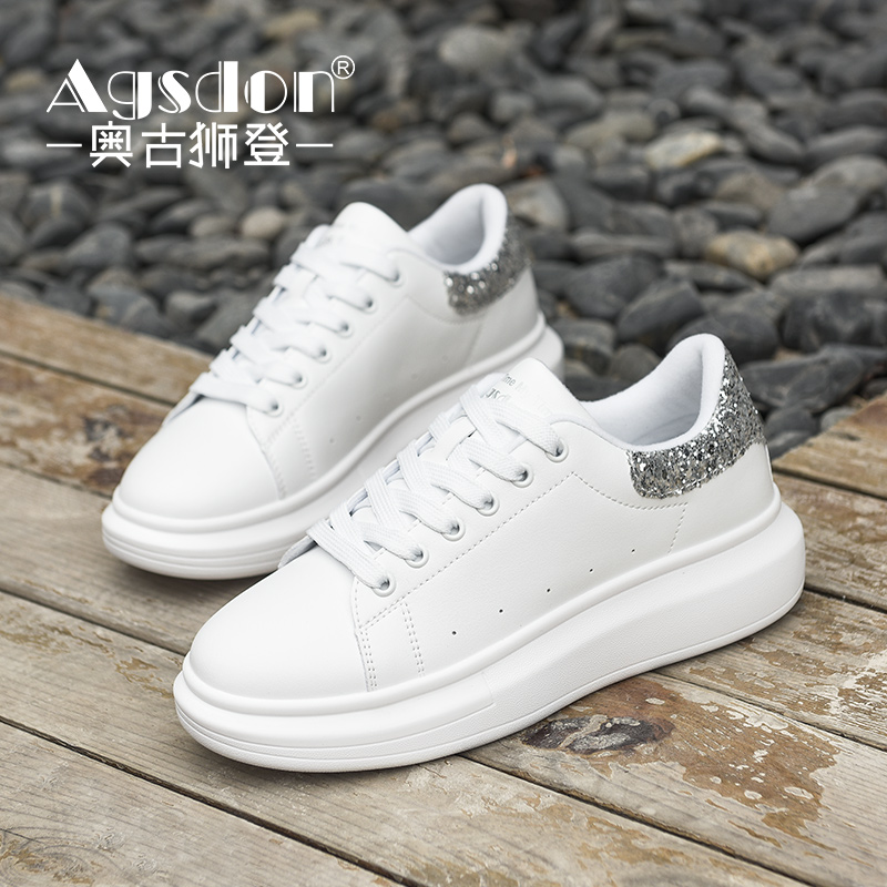 Korean version of the small white shoes female thick bottom Hong Kong wind board shoes wild autumn sports shoes casual shoes Harajuku leather white shoes
