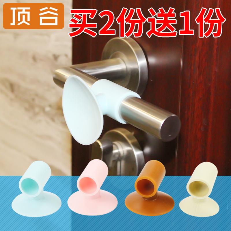 6 присосок без перфорации дверь Творческое сосать дверь Силиконовый чехол для ручки дверь Грохот дверь запирать накладка на дверную ручку шумоглушитель