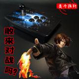 Улица машинально рокер 97 кулак император игра рук обрабатывать мобильный телефон компьютер три shimizu улица тиран 5 домой игровой автомат рокер