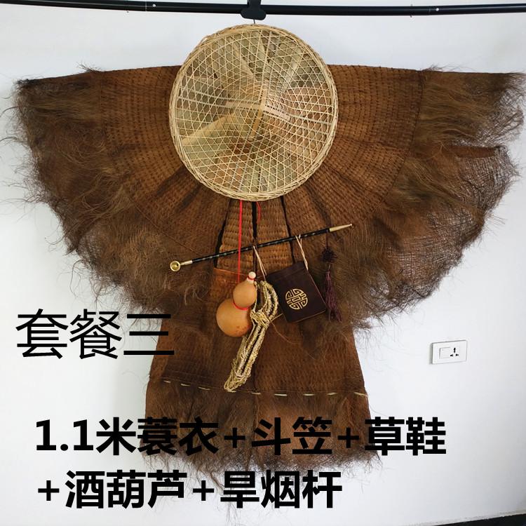 Могут носить одежду, ведро, ладонь, обувь houttuynia, ферма чистая ручная работа Создание народных промыслов