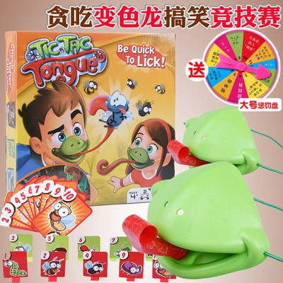 Douyin Party Greedy Chameleon Game Lizard Tongue Toy Children Interactive Funny Blowing Competitive Blowing Dragon