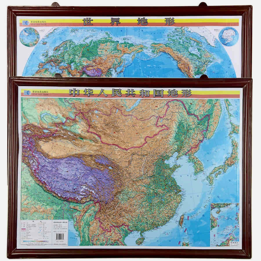 Fast shipping China topographic map + world topographic map Set 2 ...