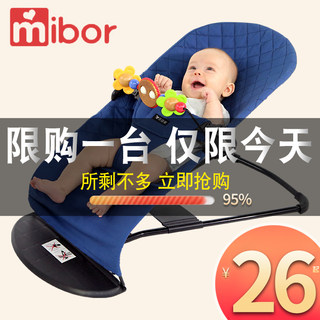 娃 artifact baby rocking chair appetup chair newborn baby cradle lounge chair Sleep tape baby artifact shaker