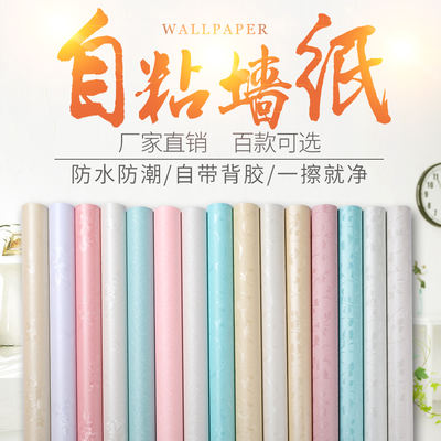 Wallpaper self-adhesive wall stickers three-dimensional thickening waterproof moisture-proof bedroom living room European wallpaper background dormitory warm stickers