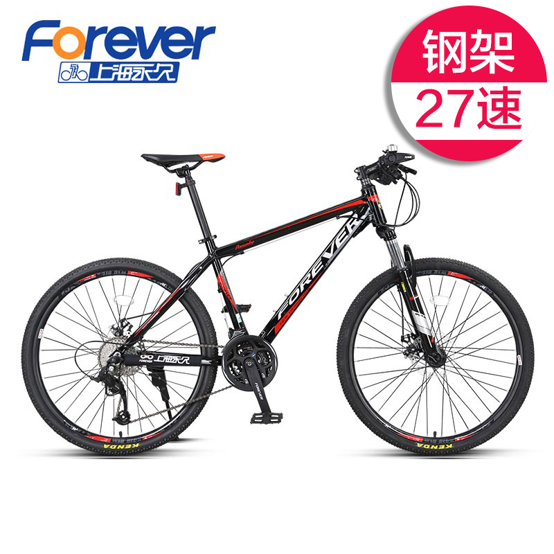27-SPEED STEEL FRAME (BLACK RED)