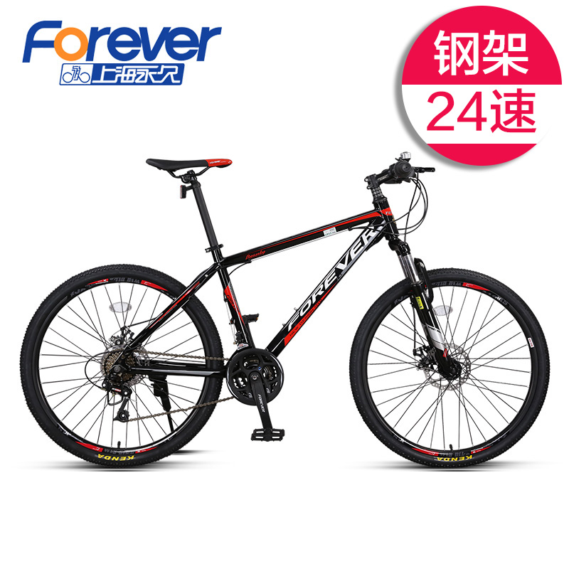 24 SPEED STEEL FRAME (BLACK RED)