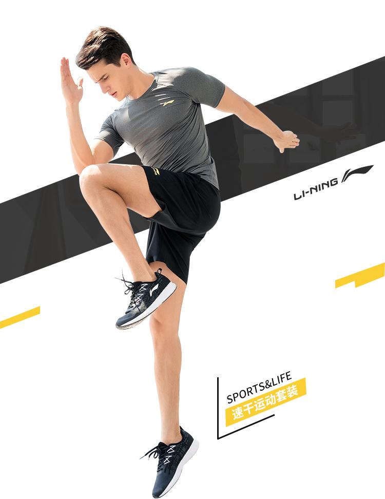 李宁速干运动短袖T恤男紧身衣健身房跑步服训练上衣压缩衣夏圆领商品详情图