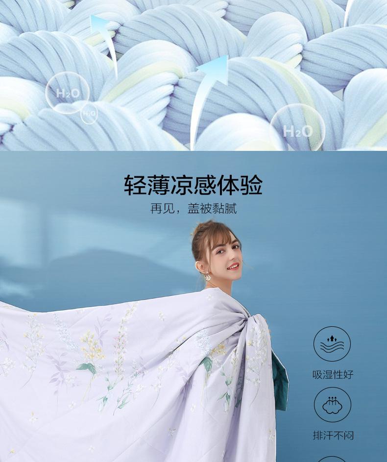 水星家纺夏被夏凉被全棉空调被子被芯太空被褥单双人薄被2021新品详细照片