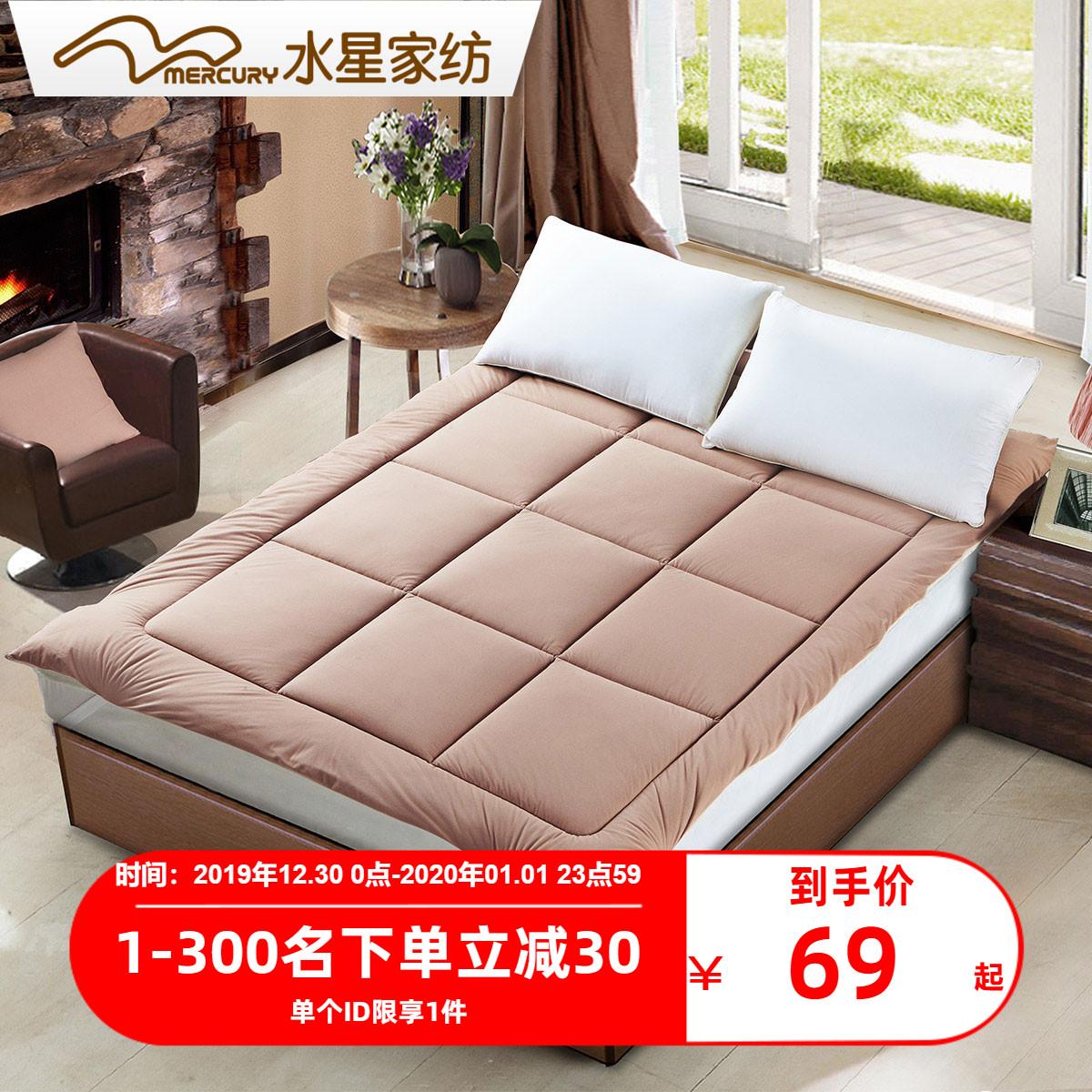 水星家纺床垫软垫1.8床褥子双人1.5榻榻米床垫子学生宿舍垫被单人