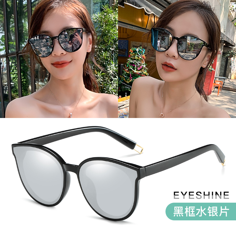 BRIGHT BLACK FRAME MERCURY FILM [HD SUNGLASSES]