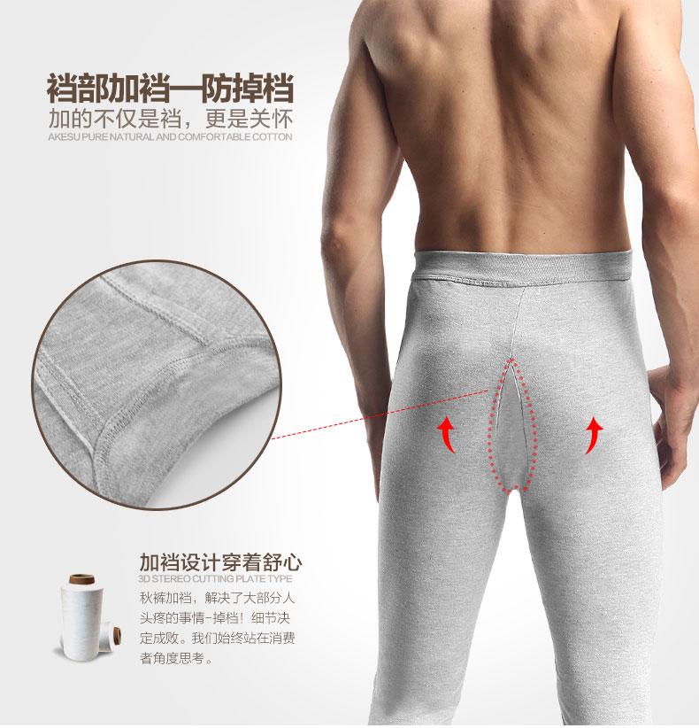Pantalon collant jeunesse N665D10011 en coton - Ref 757693 Image 11