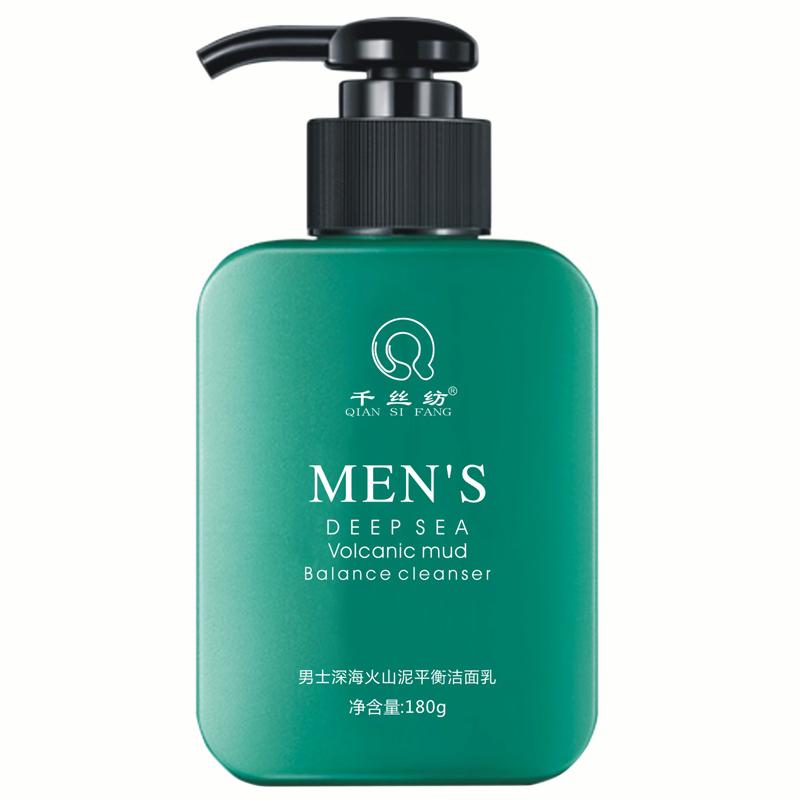 火山泥男士氨基酸洗面奶控油祛痘去黑头专用洁面乳护肤品