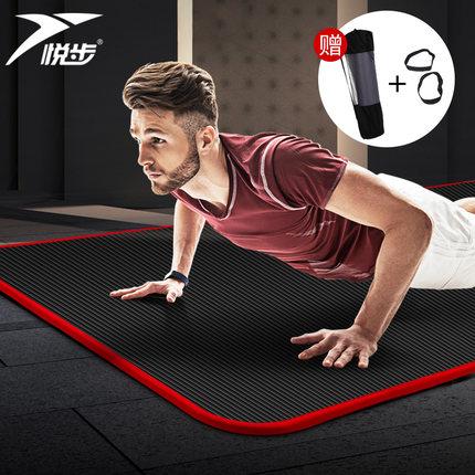 悦步 男士健身专用锁边加长2米瑜伽垫