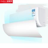 欧美龙 多孔空调挡风板 防直吹  酷睿白色:双重优惠9.8元包邮 史低