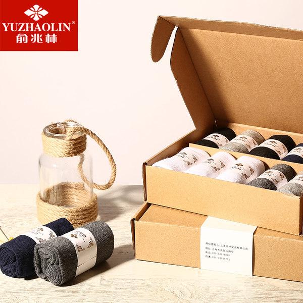俞兆林 男士棉袜10双 优惠券折后¥29.9包邮(¥39.9-10)