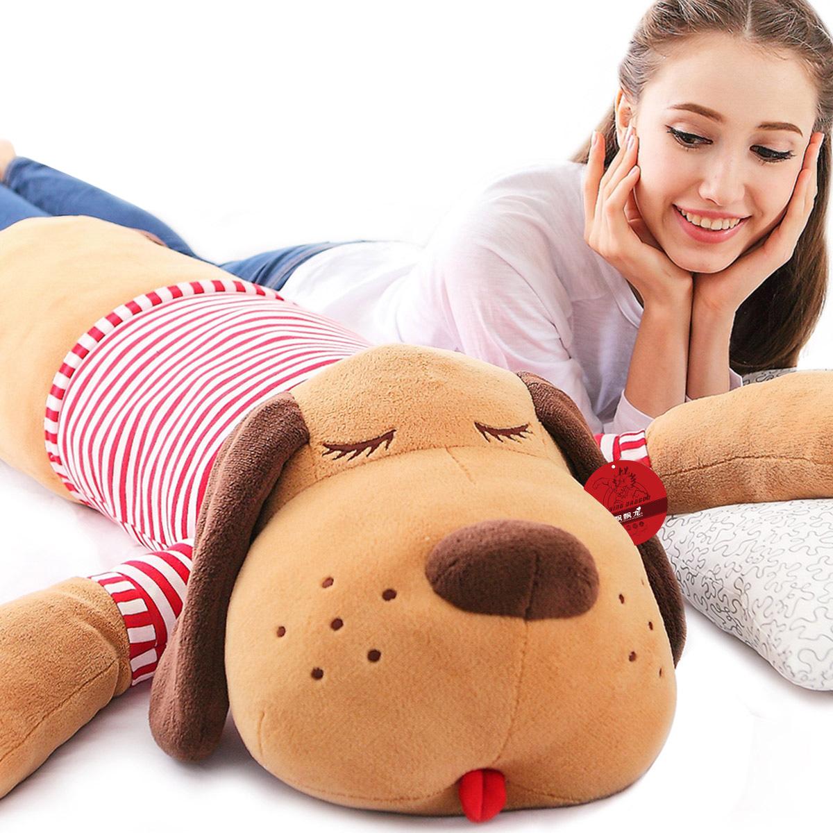 【飘飘龙】狗趴趴毛绒玩具礼物 50厘米