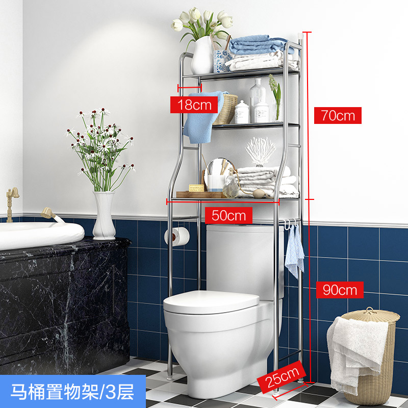[Stainless steel material] ️❤️❤️❤️ toilet rack 3 layers -
